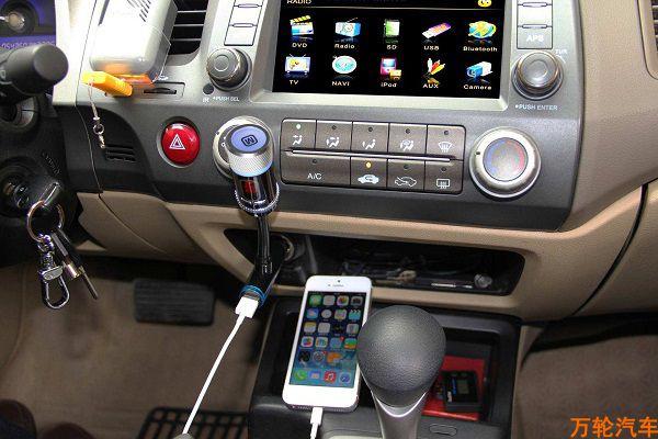 车载蓝牙设备怎么开启,车载蓝牙连接不上手机怎么办