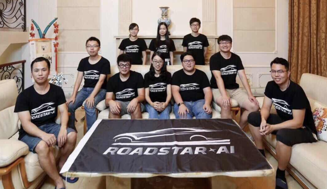 "Roadstar.ai要成无人驾驶领域的""滴滴"",靠谱吗?"