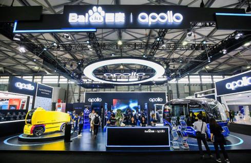 """百度Q2财报""""吸睛""""看点:Apollo实现自动驾驶量产突破"""