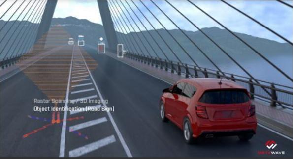 美国初创公司Metawave筹资 大力改进车用雷达